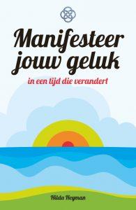 Boekpresentatie @ Café Kunstgemaal